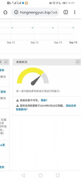 Screenshot_20200915_180958_com.android.chrome.jpg